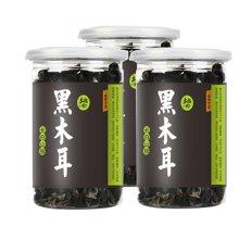土极啦黑木耳100g*3罐长白山珍 黑木耳干货 东北特产 菌菇 罐装