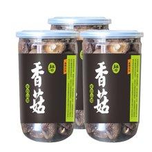 土极啦香菇100g*3罐长白山珍 香菇 干货 东北特产 山货 菌菇 罐装