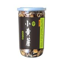 土极啦小黄蘑菇80g/罐长白山珍 小黄蘑  干货 东北特产 山货 菌菇 罐装