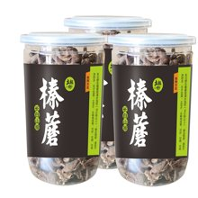 土极啦榛蘑100g*3罐长白山珍 榛蘑东北特产 山货 菌菇 煲汤 罐装