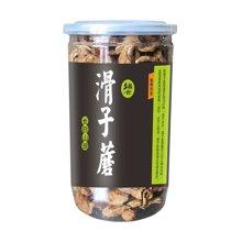 土极啦滑子蘑菇60g/罐长白山珍滑子菇干货 东北 特产 山货 菌菇