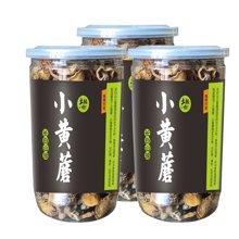 土极啦小黄蘑菇80g/*3罐长白山珍 小黄蘑  干货 东北特产 山货 菌菇 罐装