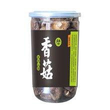 土极啦香菇100g/罐长白山珍 香菇 干货 东北特产 山货 菌菇 罐装