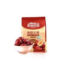 青怡庄园有机五星骏枣500g 和田一级大枣新疆特产红枣干果零食