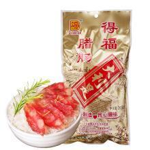 大利是福 得福广式一级腊肠350g 三分肥七分瘦 岭南皇圃年货送礼特产干货 精选土猪后腿肉