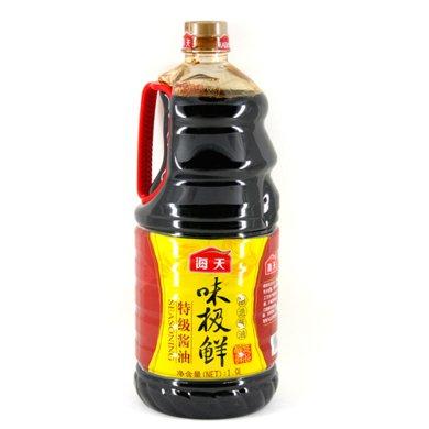 调味料 酱油 海天 #海天味极鲜(1.