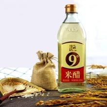 紫林九度米醋500ml瓶装*3酿造米醋9度醋泡蛋醋蛋液泡制果醋糖蒜/1500ml