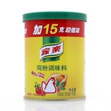 家乐鸡粉促销装(130g+15g)
