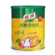 ¥家乐鸡粉调味料(575g)