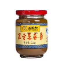 王致和混合花生芝麻酱(225g)