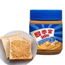 四季宝颗粒花生酱170g早餐面包酱拌面蘸料火锅调料烘焙原料