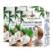 进口水妈妈椰浆200ml*1椰汁西米露甜品原料咖喱伴侣