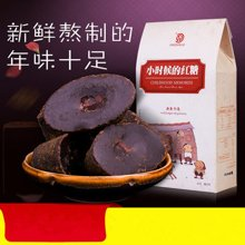 小时候的红糖400g 云南红糖特产手工老红糖黑糖块甘蔗土红糖手工熬制(满50元,包邮)