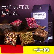 云南古法黑糖(7个口味,选后请备注)块姜汤速溶黑糖红枣黑糖块玫瑰花 小伙伴的黑糖240g (满50元,包邮)