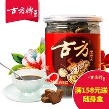 黔西南 古方红糖265g 贵州古法手工老红糖土红糖