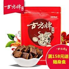 古方红糖 125g 黔西南纯手工古法熬制红糖块老红糖(生产日期为2016年4月28日后,保质期24个月)