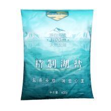茶卡精制湖盐(400g)