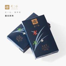 正一心 品牌直销 2018 杭州 雨前 龙井茶 特级 墨兰系列 5g