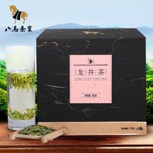 八马茶业 2018年春茶 龙井绿茶茶叶礼盒装250克/盒BE075