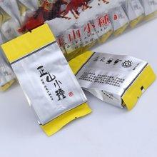幽丛武夷山红茶正山小种 散装工夫红茶桐木关茶叶500gXS015