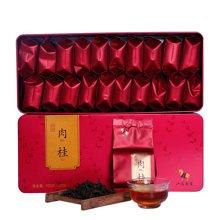 八马茶叶 武夷岩茶肉桂乌龙茶盒装160克 AD040