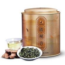 八马茶叶 金罐 清香型安溪铁观音茶叶礼盒装252克 AA1259