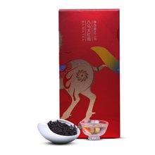 八马 礼享 大红袍 武夷岩茶 乌龙茶叶盒装62.5克 H0252