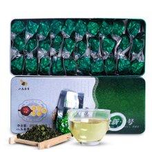 八马茶业 安溪铁观音茶叶礼盒装 抢新1号  清香型乌龙茶250克 AA1099