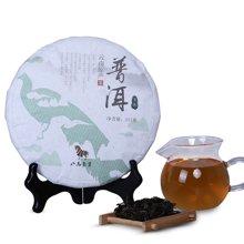 八马茶叶云南普洱茶357克/饼生茶 C1104