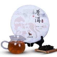 八马茶叶云南普洱茶 生茶2号 357克/饼 C1105