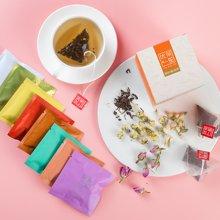 优茶一笙 花草茶袋泡茶组合玫瑰红茶茉莉花茶菊花普洱花茶袋泡茶