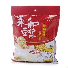 永和豆浆经典原味豆浆粉(350g)