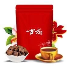 古方红糖120g/袋 贵州特产手工古法老红糖土红糖黑糖块