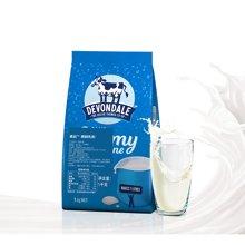 Devondale/德运奶粉 调制乳粉全脂成人奶粉澳洲进口1kg