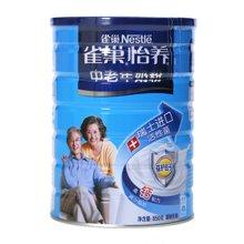!CD1雀巢怡养中老年奶粉益护因子配方(850g)