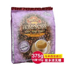 马来西亚进口 故乡浓白咖啡2合1即溶咖啡375g