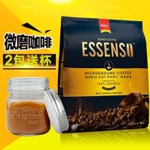 super/超级进口艾昇斯Essenso微研磨阿拉比卡速溶咖啡粉二合一320g