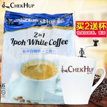 马来西亚原装进口 泽合无糖白咖啡二合一速溶咖啡粉450g