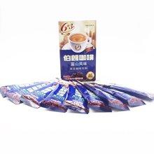 伯朗盒装款咖啡蓝山咖啡风味6入送3入/盒