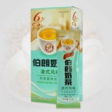 伯朗盒装奶茶  港式风味奶茶 6入/盒   保质期18个月126G/盒