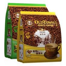马来西亚进口旧街场白咖啡 原味榛果味三合一速溶咖啡粉600g15条