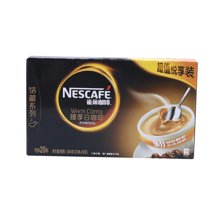 雀巢咖啡臻享白咖啡(20*29g)
