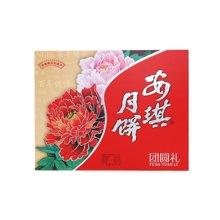 $安琪团圆礼月饼(705g)