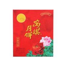 安琪水果月饼(705g)