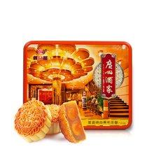 广州酒家中秋月饼广东传统双黄白莲蓉蛋黄广式月饼750克4枚礼盒装