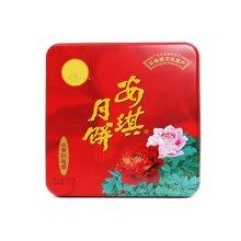 安琪双黄红莲蓉月饼(710g)