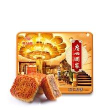 广州酒家月饼经典五仁月饼750克4枚礼盒装广东传统月饼糕点