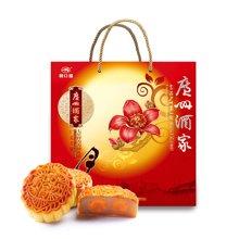 广州酒家月饼七星伴月中秋礼盒装广东传统五仁莲蓉双蛋黄广式月饼922.5克8枚