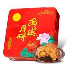 安琪双黄白莲蓉月饼710克广式蛋黄月饼礼盒装