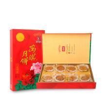 安琪月饼礼盒八星报喜广式月饼莲蓉蛋黄水果多口味月饼礼盒800g